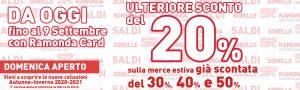 """Banner Nordest Mall per promozione """"SCONTI EXTRA"""""""